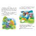 Читаем по слогам (для детей 5-6 лет)