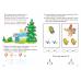 Развиваем математические способности (для детей 4-6 лет)