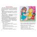 Учимся рассказывать о временах года (для детей 5-7 лет)