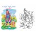 Загадки художника. Приключения любимых героев (для детей 3-6 лет)
