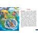 Карточки (европодвес). Что ты знаешь о погоде?