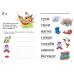 Учимся читать (для детей 5-7 лет)