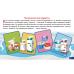 Карточки (европодвес). Как получается молоко