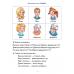 Лексика, грамматика, связная речь. Методическое пособие (для детей 4-7 лет)