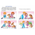 Составляем рассказы по серии картинок (для детей 5-6 лет)