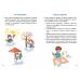 Развиваем логику и речь (для детей 5-7 лет)