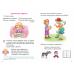 Развиваем речевую моторику и правильное произношение (для детей 3-6 лет)