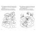 Развиваем связную речь (для детей 3-4 лет)