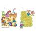 Веселые задания для  детей 4-5 лет (синяя)