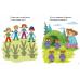 Веселые задания для детей 5-6 лет (зеленая)