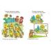 Веселые задания для  детей 4-5 лет (розовая)