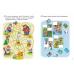 Развивающие задания для детей 4-5 лет