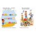 Веселые задания для детей 6-7 лет (оранжевая)