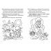 Составляем рассказы по картинкам (для детей 5-6 лет)