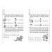 Учим звуки, пишем буквы (для детей 5-7 лет)